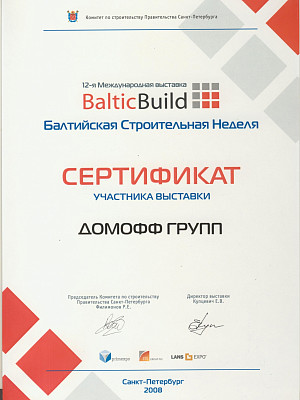 BalticBuild 2008